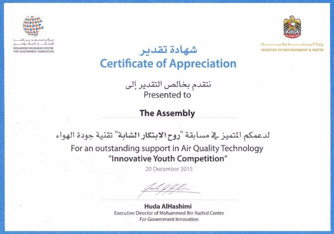 The Assembly partners with Mohammed Bin Rashid Centre for Government Innovation, and the UAE Ministry of Environment and Water